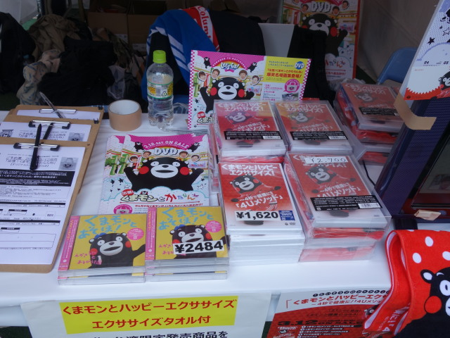 くまモンファン感謝祭2016 in Fukuoka物産展10