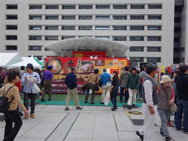 福岡ラーメンショー2014(第二幕)様子2
