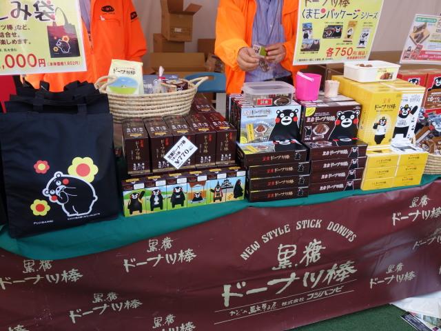 くまモンファン感謝祭2016 in Fukuoka物産展6