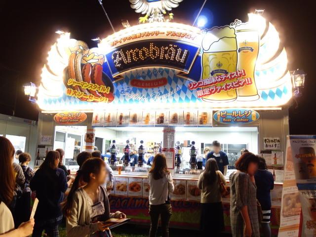 舞鶴公園オクトーバーフェスト2015出店2