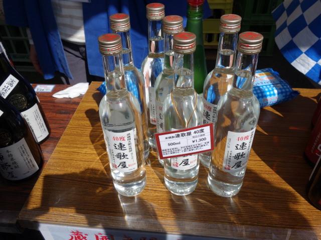 大賀酒造 2015年 春の酒蔵開き試飲10