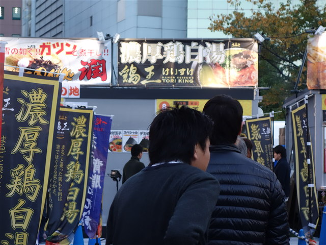 福岡ラーメンショー2014(第一幕)店8