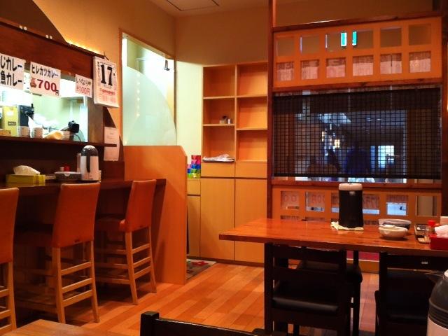 カレー屋サラちゃん 天丼3