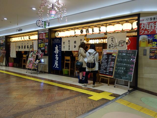 博多駅地下街 グルメ5