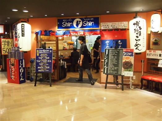 博多めん街道⑪博多ラーメンShin-Shin