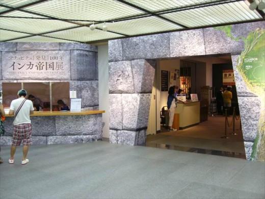 福岡市博物館20