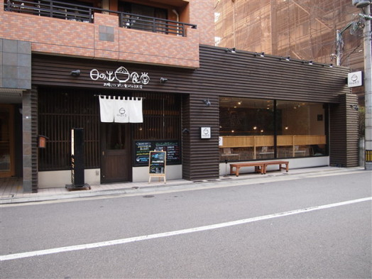 日の出食堂1