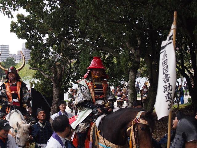 おおほりまつり2014-7