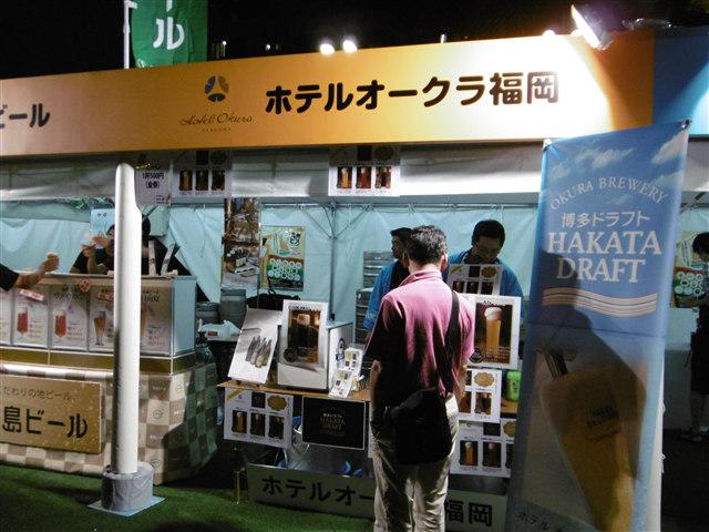 九州ビアフェスティバル2014-11