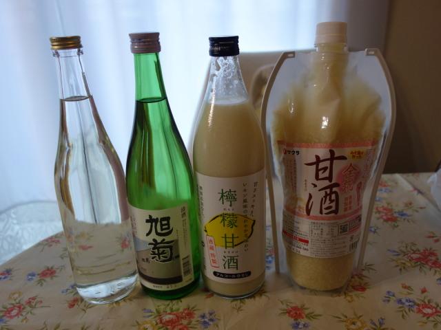 第21回 城島酒蔵びらきお土産