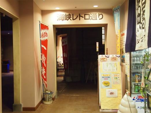 関門海峡ミュージアム12