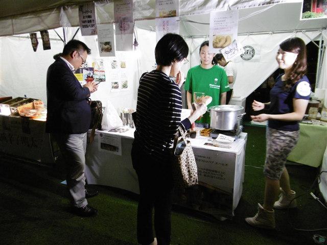 九州ビアフェスティバル2014-22