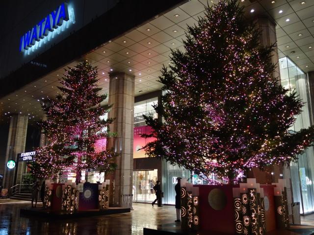 2016-chrismas-life-is-a-gift-%e5%b2%a9%e7%94%b0%e5%b1%8b3