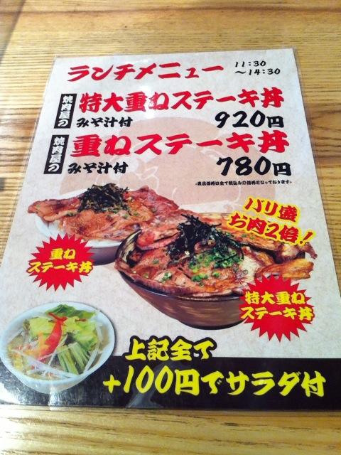 焼肉食堂 黒一5