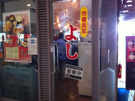 唐戸市場②32