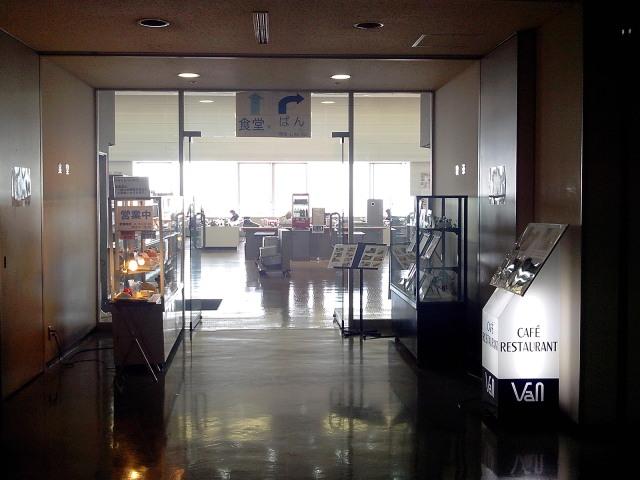 福岡市役所食堂9