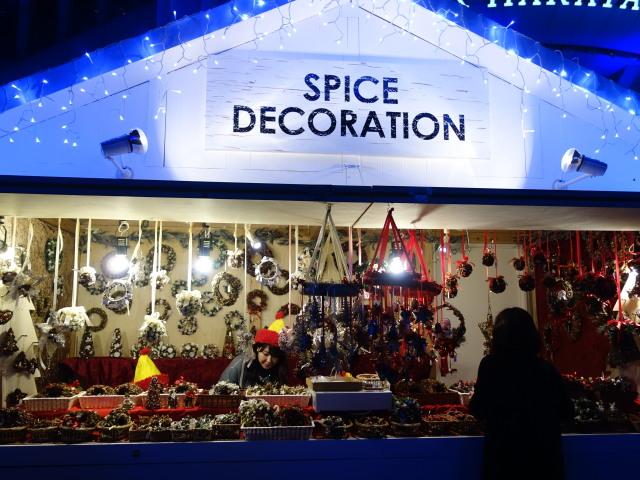 クリスマスマーケット in 光の街・博多-ヒュッテ1