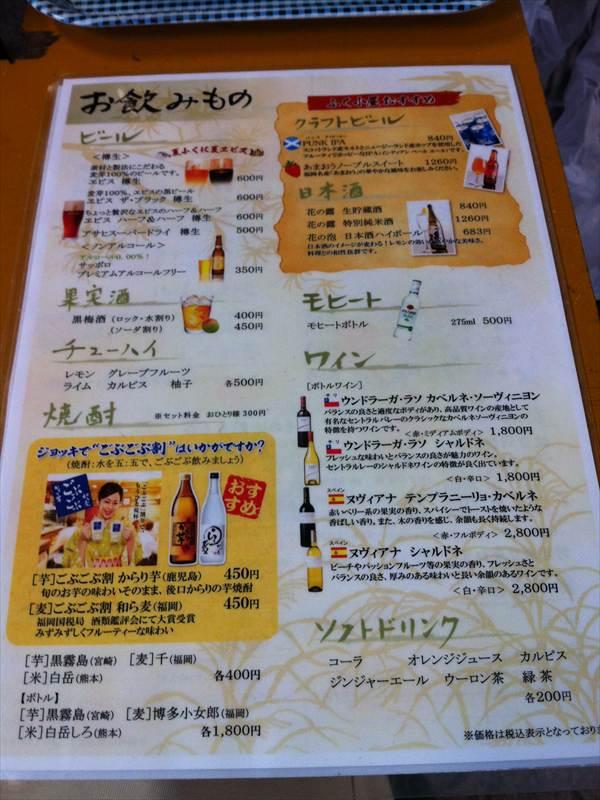 ベイサイドプレイス博多 夏ふく小屋5
