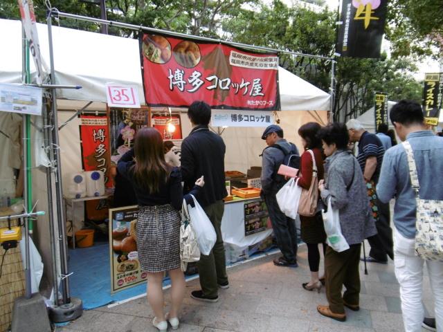 九州うまいもの大食堂9