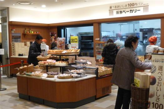 フードコート阪急うまか食堂9