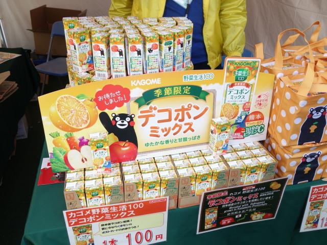 くまモンファン感謝祭2016 in Fukuoka物産展12
