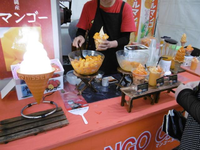 九州うまいもの大食堂10
