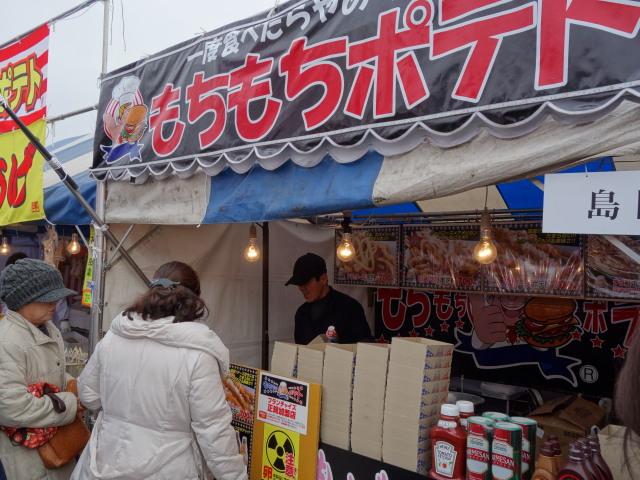 第21回 城島酒蔵びらき屋台4