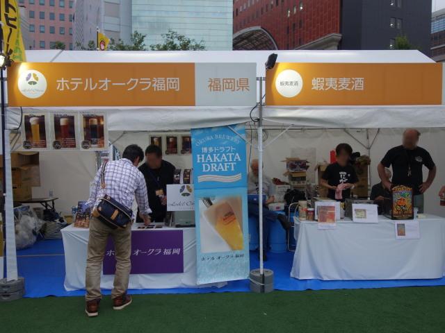 九州ビアフェスティバル2015ビール5