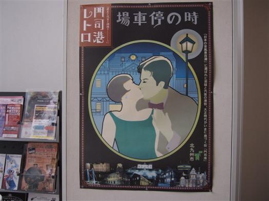 関門海峡ミュージアム11