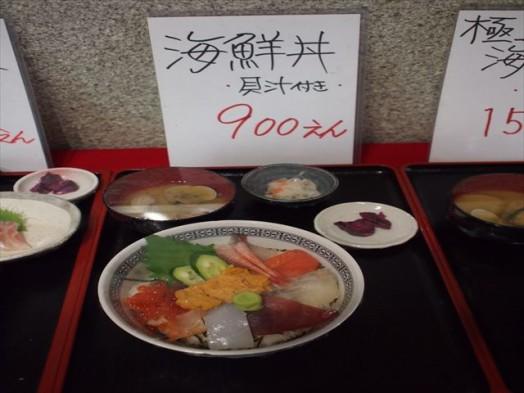 お食事処 福魚食堂8