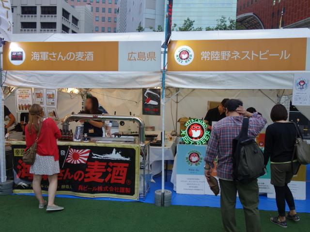 九州ビアフェスティバル2015ビール6