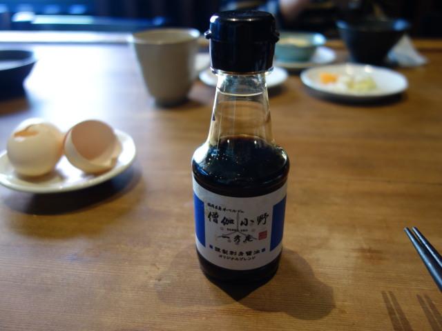 小野の離れ料理7