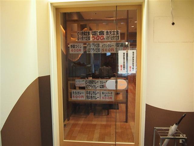 カレー屋サラちゃん カレーライス2
