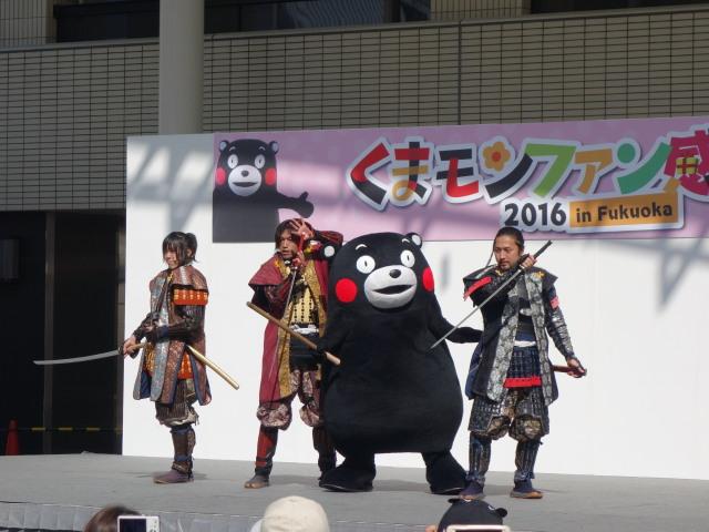 くまモンファン感謝祭2016 in Fukuokaステージ2