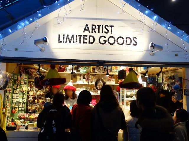 クリスマスマーケット in 光の街・博多-ヒュッテ21