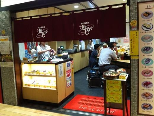 博多1番街⑬まわる寿司 博多魚がし1