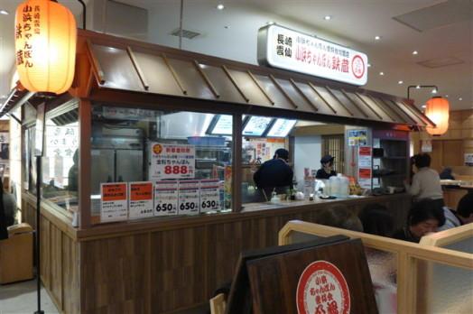 フードコート阪急うまか食堂5