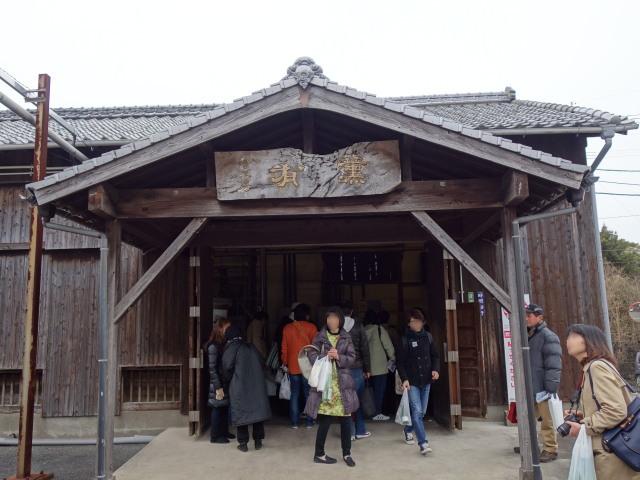 第21回 城島酒蔵びらき有薫1