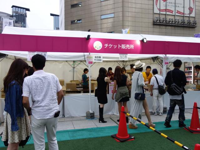 九州ビアフェスティバル2015様子4