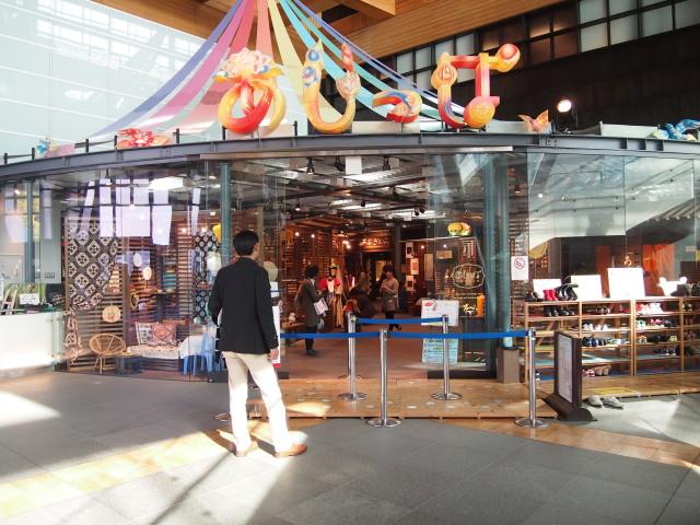 九州国立博物館35