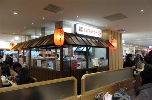 フードコート阪急うまか食堂6