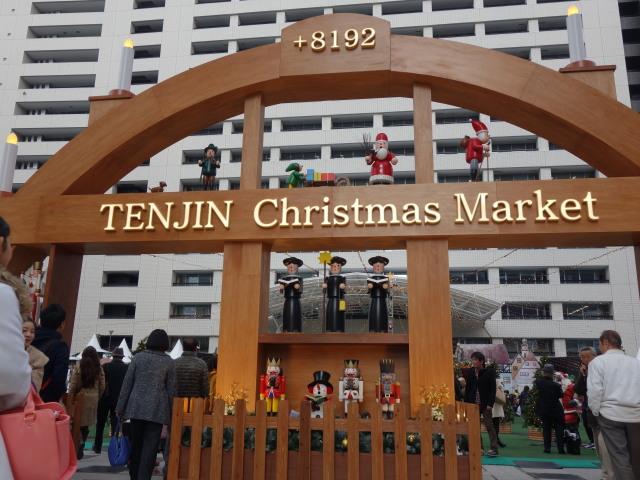 TENJIN CHRISTMAS MARKET様子2