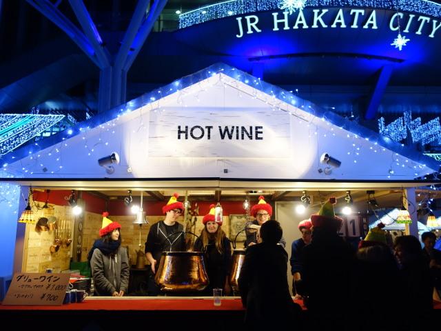 クリスマスマーケット in 光の街・博多-ヒュッテ2