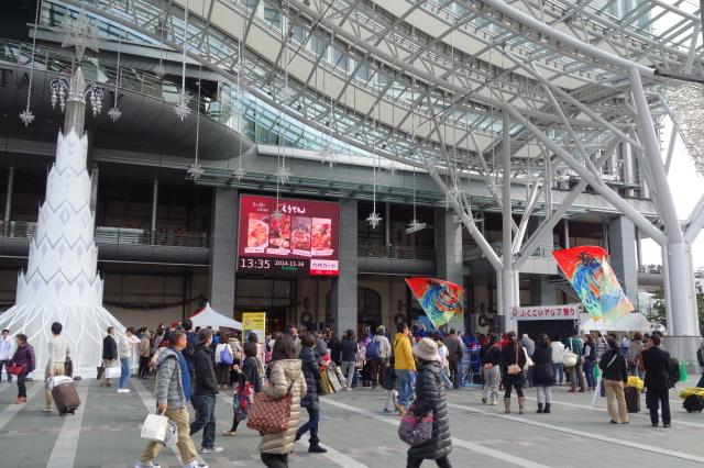 ふくこいアジア祭り2014-14