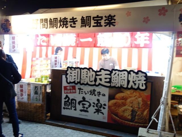 第7回 福岡城さくらまつり夜桜屋台25