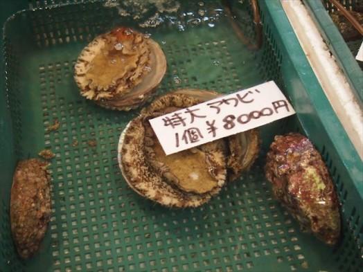 福岡市長浜鮮魚市場「市民感謝デー」291311-15