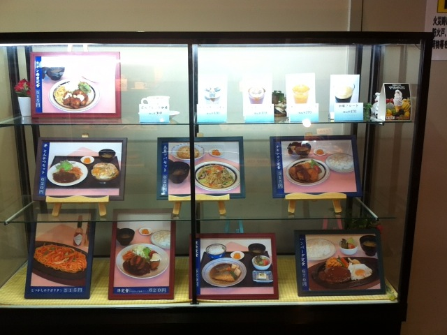 福岡市役所食堂12