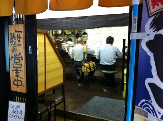 お食事処 福魚食堂(真鯛の揚げ煮定食)1