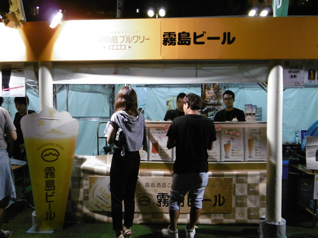 九州ビアフェスティバル2014-10