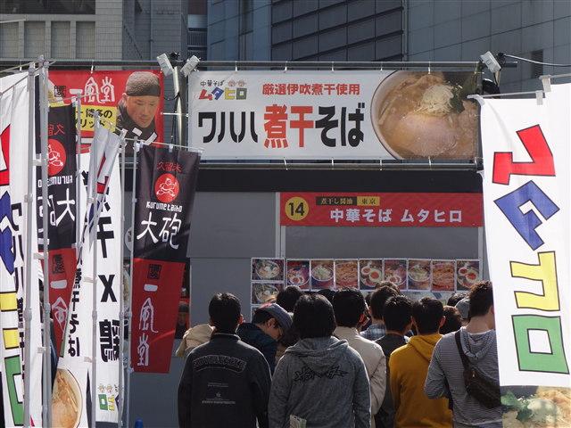 福岡ラーメンショー2014(第二幕)店14